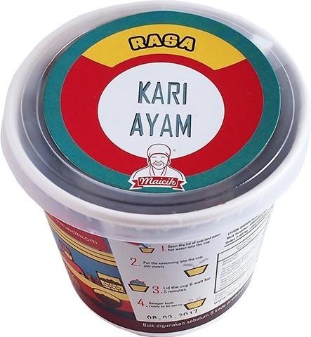 Batagor Kuah Kari Ayam 50gr