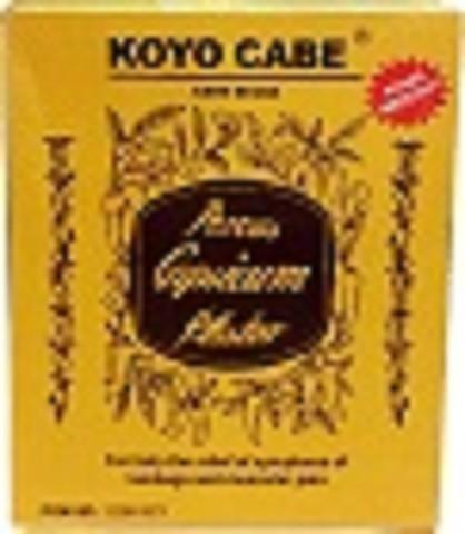 Koyo Cabe 55x45mm 1pcs