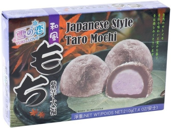Kue beras Japang Taro 210gr