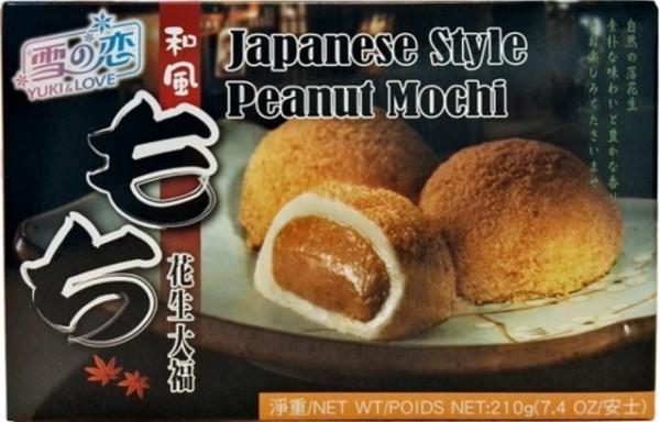 Kue beras Jepang Kacang 210gr