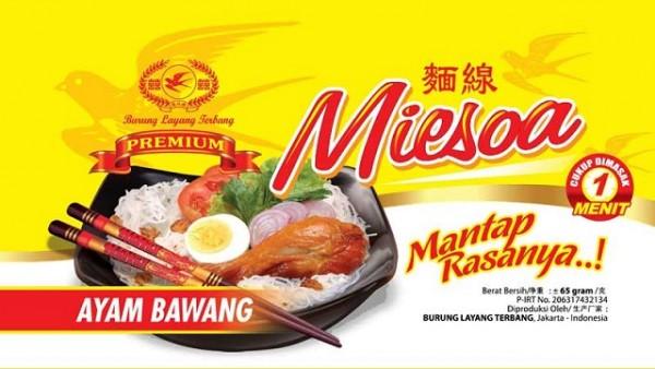 Miesoa Rasa Ayam Bawang 65gr