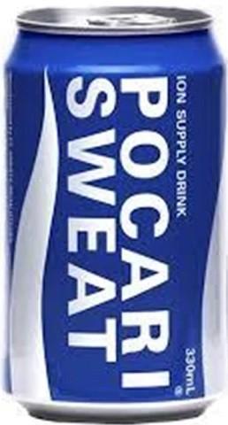 Pocari Sweat 330ml